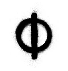 Graffiti russian cyrillic f font sprayed in black vector