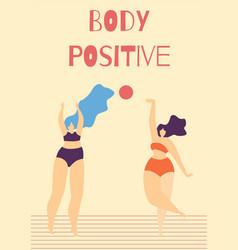 body positive motivate woman text cartoon card vector image