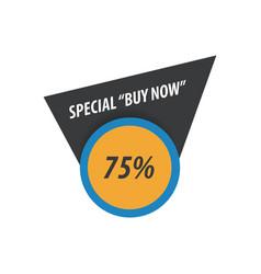 Buy now label design blue yellow black vector