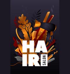 hair salon colorful hairdresser decorative vector image