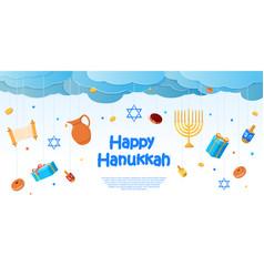 hanukkah celebration card template vector image