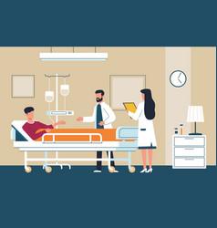 hospital room doctor in uniform and nurse vector image