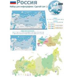 Russia maps with markers - Russian version vector