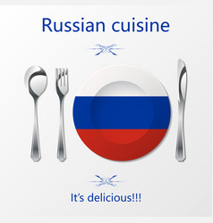 russian cuisine cutlery vector image