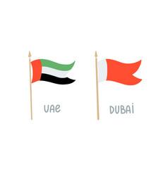 Hand drawing flag united arab emirates vector