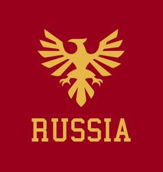 Logo russia proud eagle heraldry vector