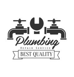best quality plumbing repair and renovation vector image