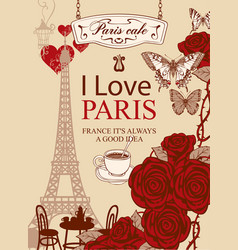 Banner with eiffel tower street cafe and roses vector