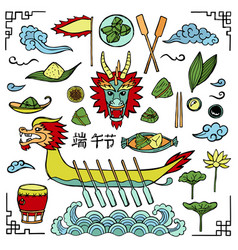 Dragon boat festival doodle set vector