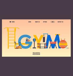 gym website design vector image