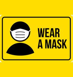 wear mask sign logo facemask signage vector image