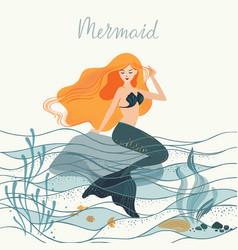 a mermaid with long hair vector image