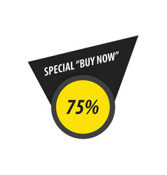 buy now label design black yellow vector image