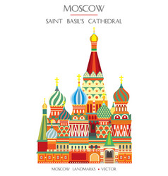 colorful moscow landmark 2 vector image