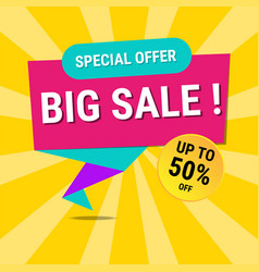 colorful promotion sale banner vector image