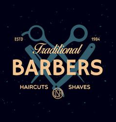 vintage barbershop label template for the vector image