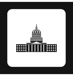Capitol icon simple style vector image vector image