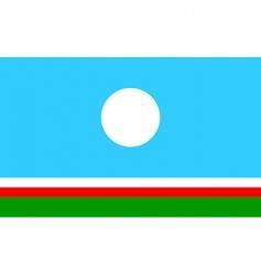 SakhaRrepublic flag vector image vector image