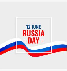 Happy russa day 12th june event poster design vector