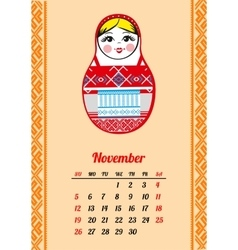 Calendar with nested dolls 2017 November vector image vector image