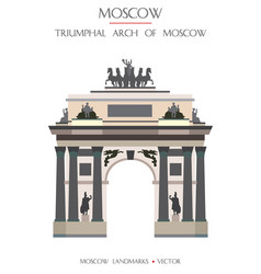 Colorful moscow landmark 4 vector