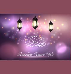 Ramadan kareem sale with lantern vector