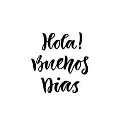 Spanish hola buenos dias in english hello good vector