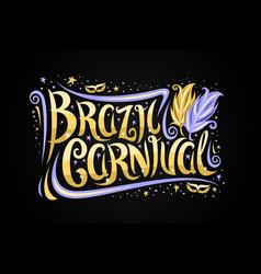 greeting card for brazil carnival vector image