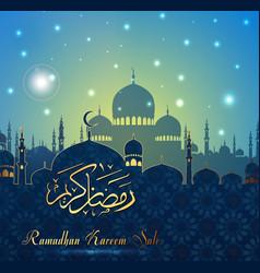 Ramadan kareem sale with mosque vector