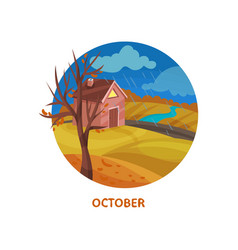 flat icon in circle shape with little house vector image