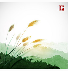 Leaves of grass and green forest mountains vector