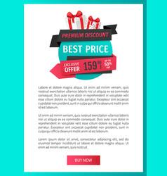 premium discount best price offer sale label vector image