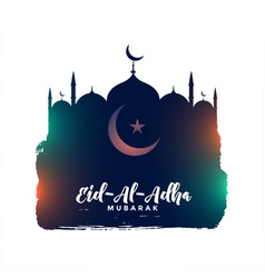 Happy bakrid festival islamic card background vector