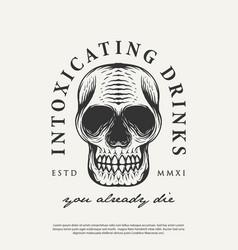 logo a vintage human skull vector image