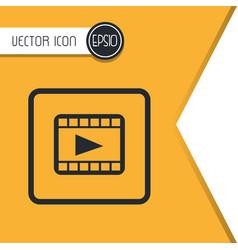Play icon design vector