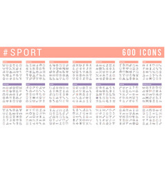 set linear icons sport vector image