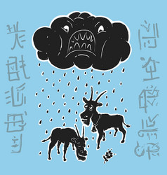 The cloud pours rain on a clearing with goats vector