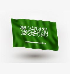 waving flag saudi arabia vector image