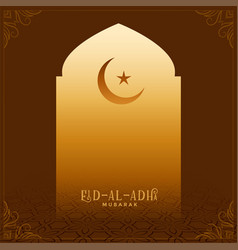 Eid al adha wishes background with text space vector