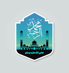 islamic greeting card badge or label of al mawlid vector image