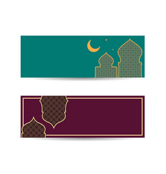 Ramadan kareem islamic background abstract vector