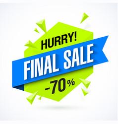 Final sale poster banner vector