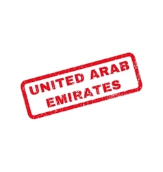 United Arab Emirates Rubber Stamp vector image