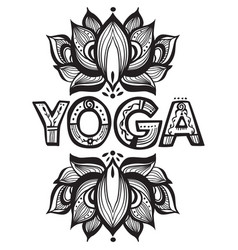 word yoga with lotus flower silhouette vector image vector image
