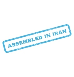 Assembled In Iran Rubber Stamp vector