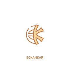Eckankar concept 2 colored icon simple line vector