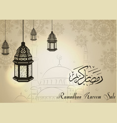 ramadan kareem sale with crescent moon and lantern vector image