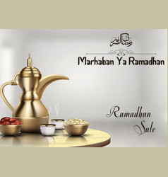 Ramadhan sale with traditional coffee pot and bowl vector