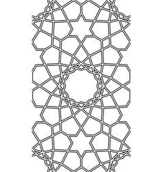 Seamless islamic geometric pattern abstract vector