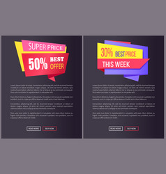 Super price best offer promo stickers on posters vector